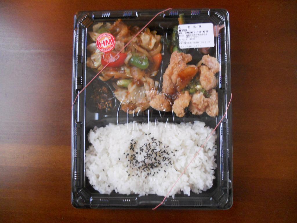 <回鍋肉と油淋鶏弁当>