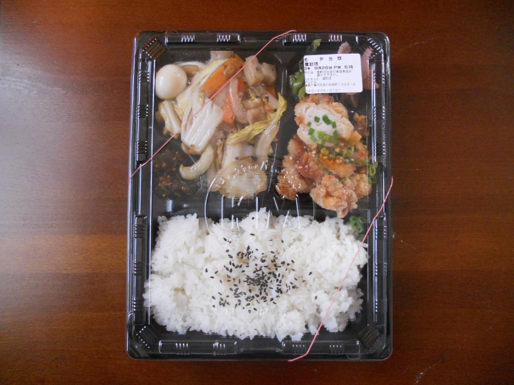 <八宝菜と油淋鶏弁当>