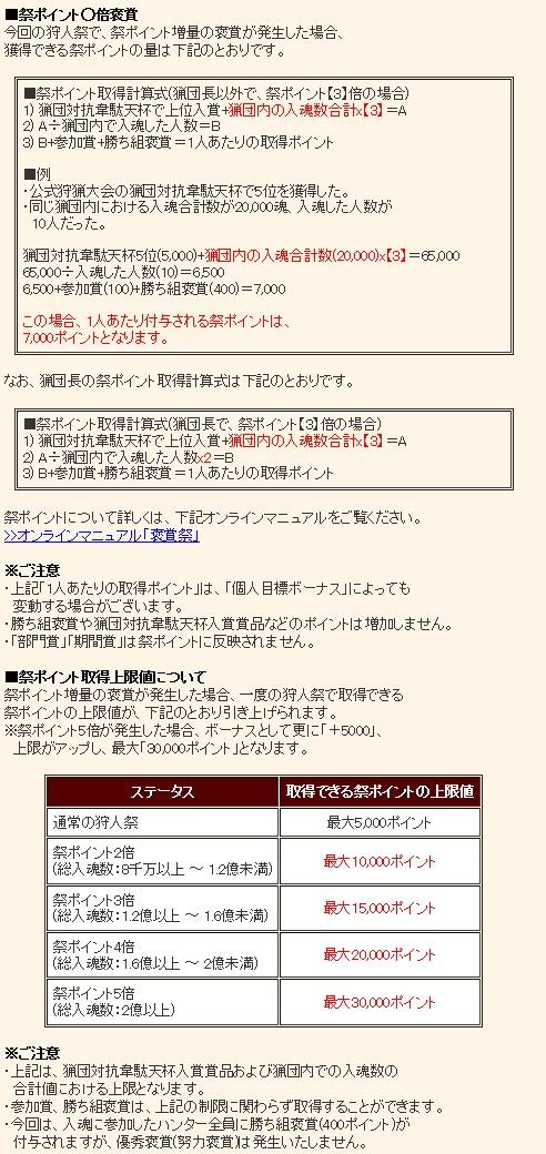 2013y07m18d_090306902.jpg