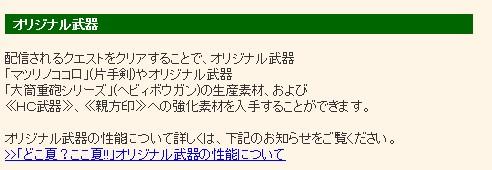2013y07m31d_184428318.jpg