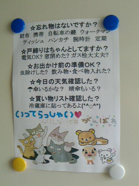 NEC_0240.jpg