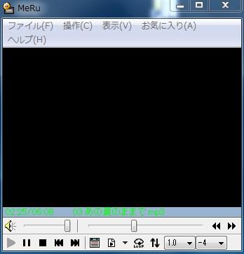 SnapCrab_NoName_2013-9-9_7-56-24_No-00.jpg