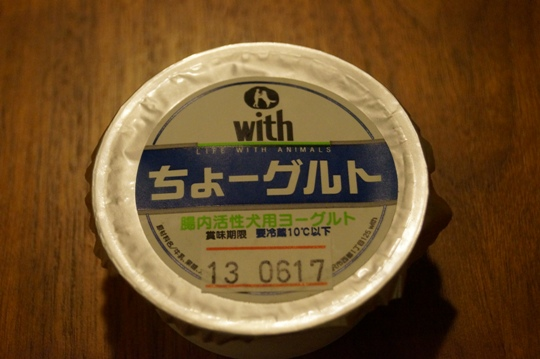 chogurt