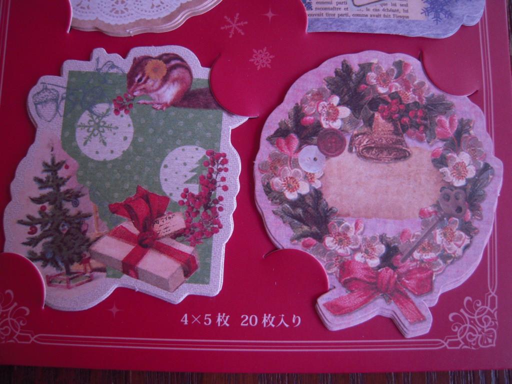 セリア☆ コラージュカードクリスマス☆3