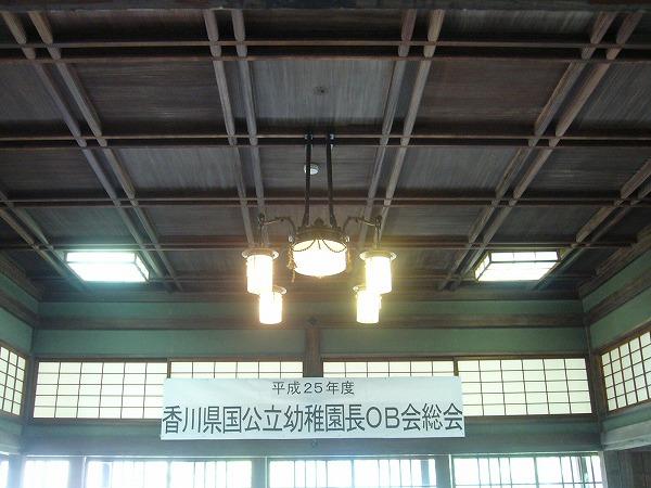 ステキな場所での会25.5.17