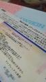 2013_11_01_19_58_49_convert_20131101212639.jpg