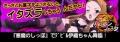 yu1-1_convert_20131105222737.jpg