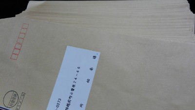 DCIM0922 (400x225)