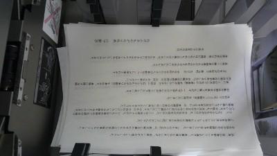 DCIM0905 (400x225)