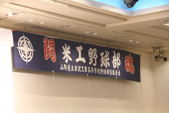 20141108-003.jpg