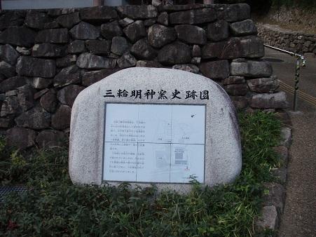 PA130002-b.jpg