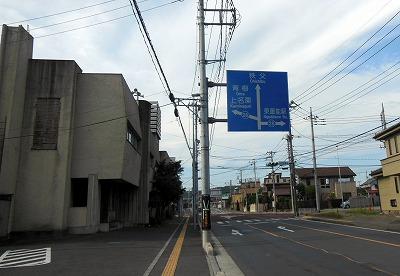 ☆DSCN1680