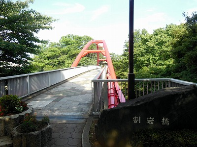 ☆DSCN1675