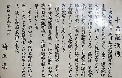 ☆DSCN1701