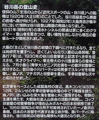 ☆R1044220
