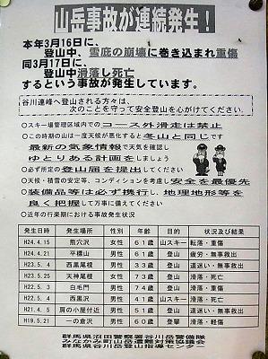 ☆R1044271