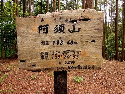 ☆DSCN0125