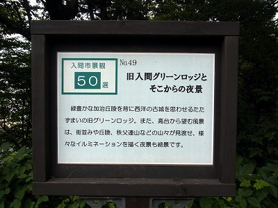 ☆R1044320