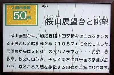☆R1044348
