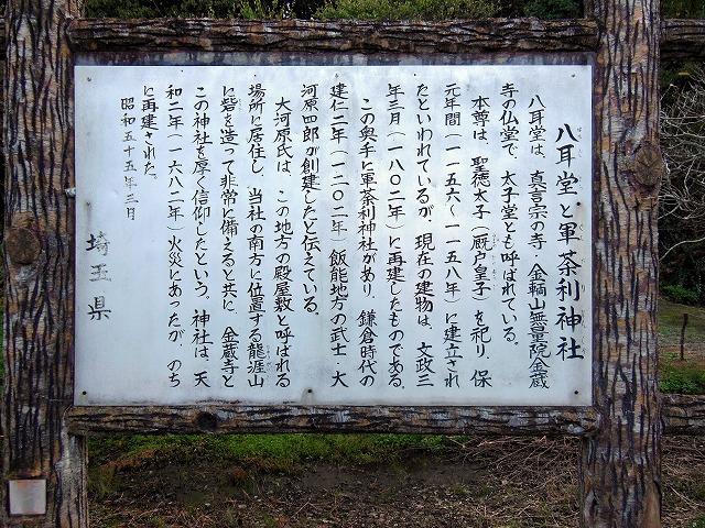 ☆DSCN2077
