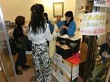 東京キャンペーン 1 (2)