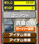 20130713_3.png