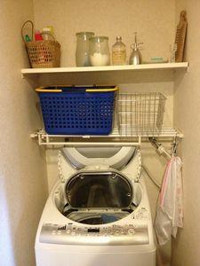 039洗濯かご前