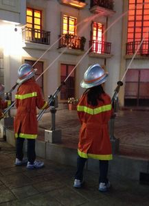 035消防署