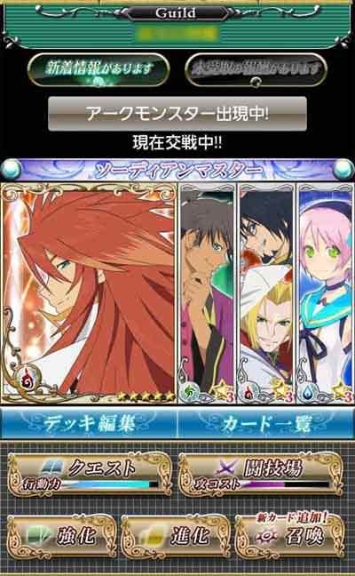 kizunapic01.jpg