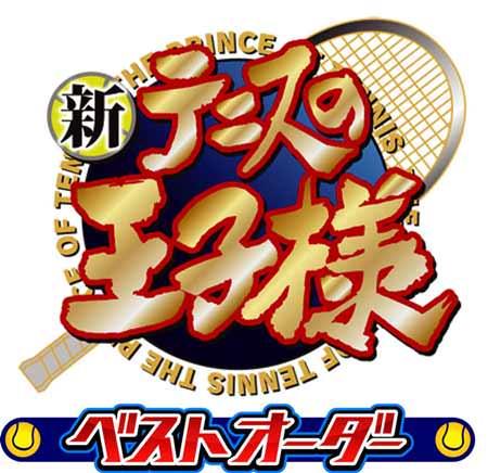 tenislogo.jpg