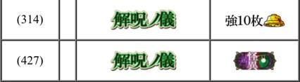 201310211647489f2.jpg