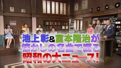 130825懐かしの名曲で綴る昭和の大ニュース (10)