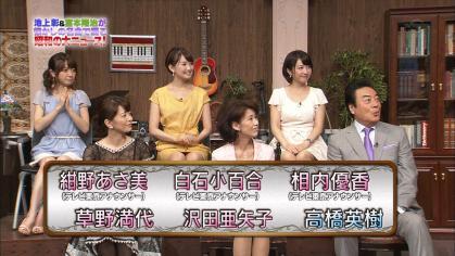 130825懐かしの名曲で綴る昭和の大ニュース (7)