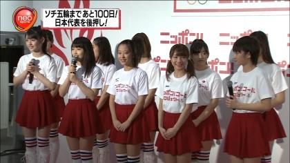 無題_2013-10-31