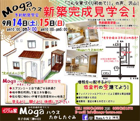 1_2013090610531802b.jpg