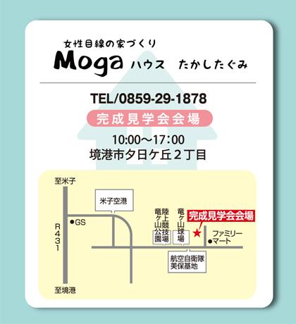 Moga_20130731114542426.jpg