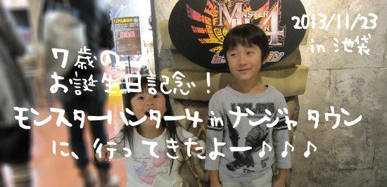 2013_11_23_01.jpg