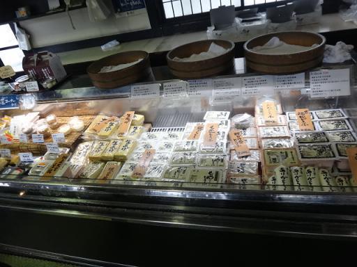 豆腐もいっぱい