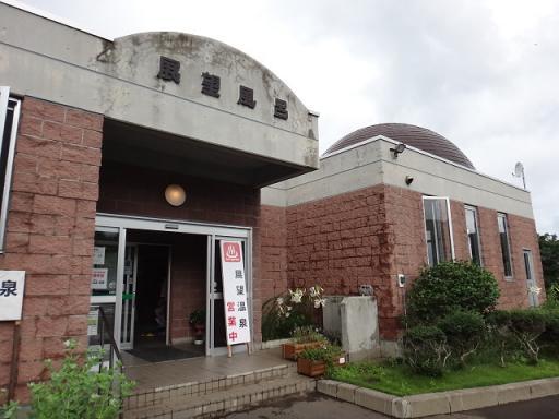 椿山展望浴場