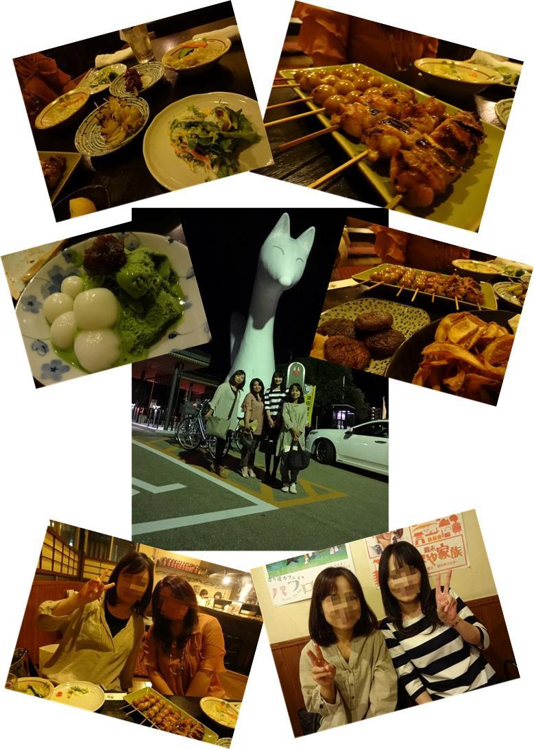 お食事20130919