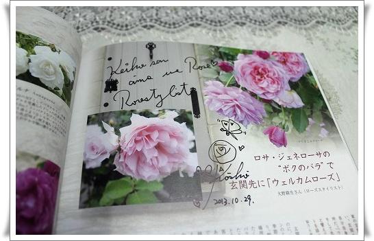 s-1030IMG_7809.jpg