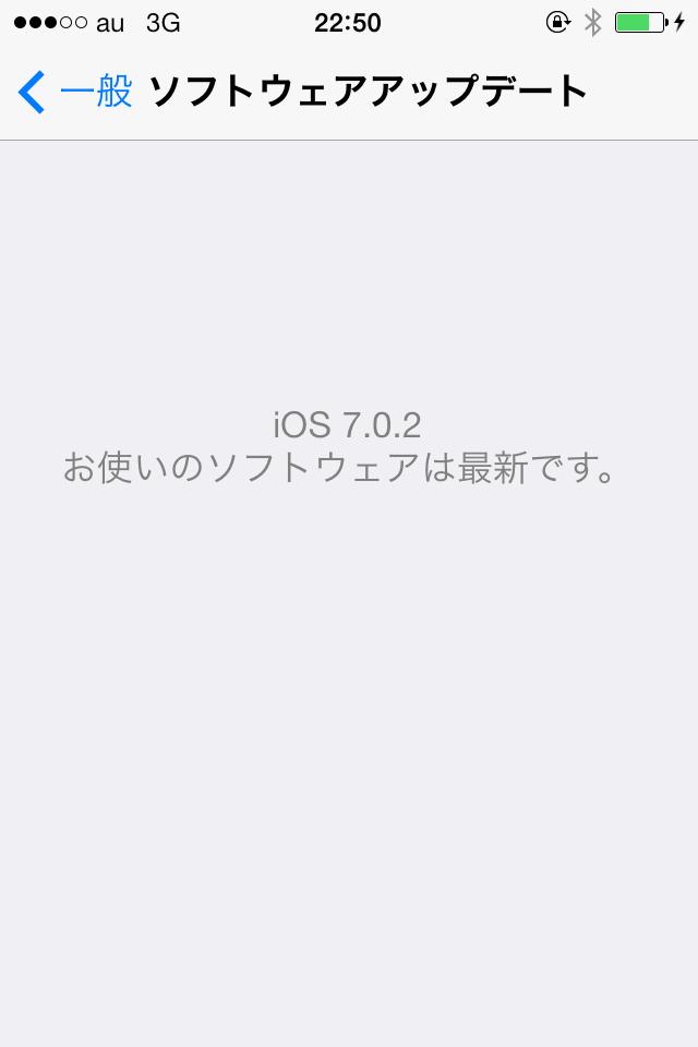 20130929ios4