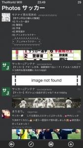 TheWorld_画像検索結果