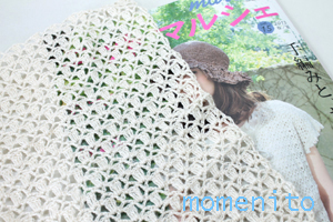 m-ptu2.jpg