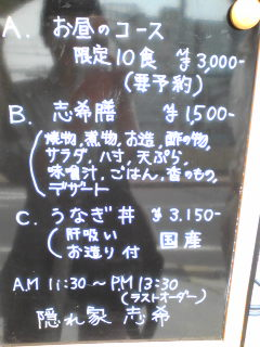 001_20130726210939.jpg