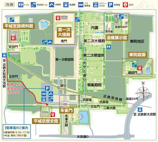へいじょうky_guidemap