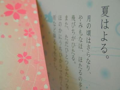 京都らしいお土産。