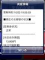 fujitasan1310221.png