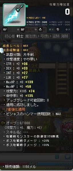 Maple130902_233742.jpg