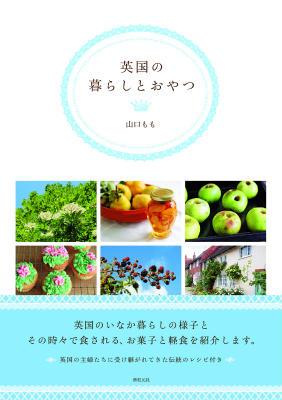 oyatsu_cover_obi_201310242033449ae.jpg